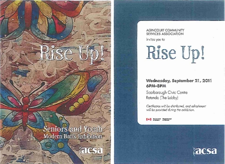 Rise Up! Exhibition